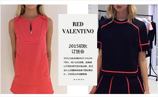 Red Valentino - 2015初秋 订货会