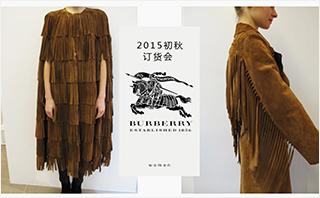 Burberry - 2015初秋订货会
