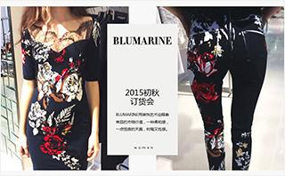 Blumarine - 2015初秋 订货会