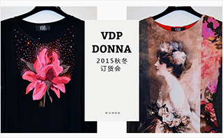 Vdp Donna - 2015/16秋冬 订货会
