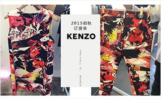 Kenzo - 2015/16秋冬 订货会