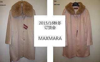 Maxmara - 2015/16秋冬 订货会