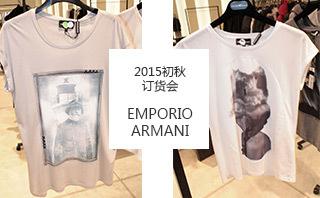Emporio Armani - 2015初秋 訂貨會