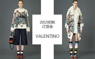 Valentino - 2015初秋 订货会