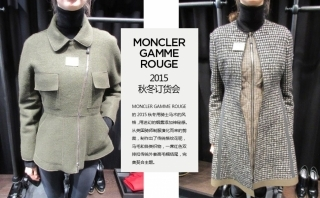 MONCLER GAMME ROUGE - 2015/16秋冬订货会