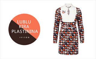 Lublu Kira Plastinina - 2015初秋