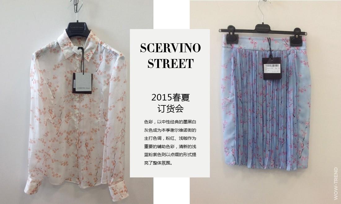 Scervino Street-2015春夏