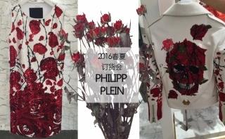 Philipp Plein - 2016春夏訂貨會