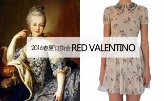 Red Valentino - 2016春夏訂貨會