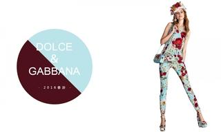 Dolce & Gabbana - 2016春游