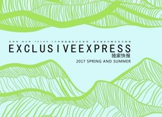 2017春夏 毛衫趨勢