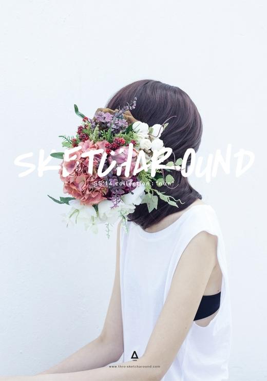 Sketcharound - 2014春夏