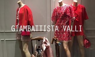 2016春夏Giambattista Valli零售分析