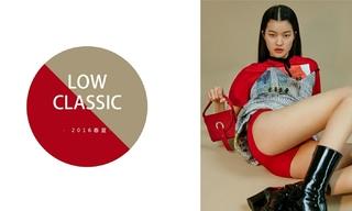 Low Classic - 2016春夏