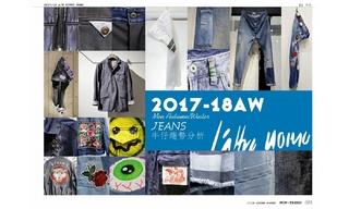 2017/18秋冬 Pitti Uomo展分析(牛仔棉麻) - 牛仔