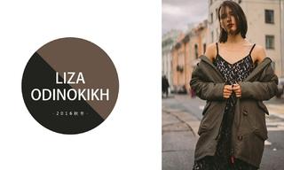 Liza Odinokikh - 柔軟秋日(2016秋冬)