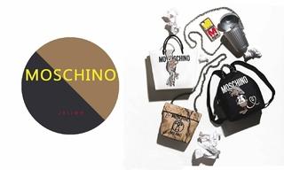 Moschino - 异军突起(2017秋冬)