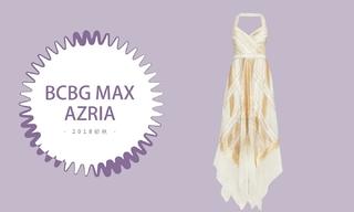 BCBG Max Azria - 藝術性的品味(2018初秋)
