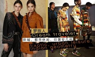 2020春游主题:梦旅人