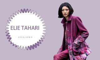 Elie Tahari - 知性女人(2018/19秋冬)