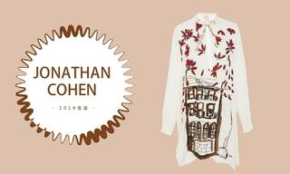 Jonathan Cohen - 书写音乐篇章(2019春夏预售款)
