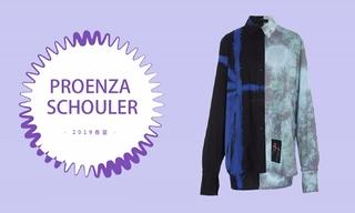 Proenza Schouler - 女性力量的新崛起(2019春夏预售款)