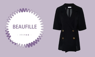 Beaufille - 衣橱的重新想象(2019春夏 预售款)