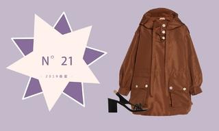 N°21 - 保持独立的个性(2019春夏 预售款)