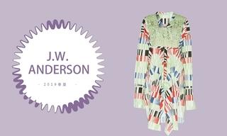 Jw Anderson - 关于波西米亚情怀(2019春夏预售款)