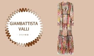 Giambattista Valli - 印度之旅(2019春夏预售款)