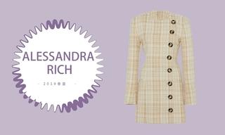 Alessandra Rich - 前进的灯塔(2019春夏预售款)