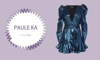 Paule Ka - 派对狂欢夜(2019春夏 预售款)