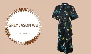 Grey Jason Wu - 周末的衣櫥(2018初秋)