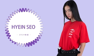 Hyein Seo - 诡异玩味风(2019春夏)