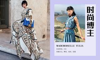 造型更新-Mademoiselle Yulia