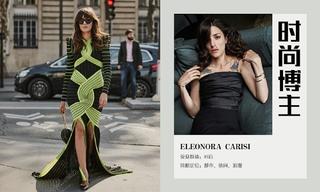 造型更新-Eleonora Carisi