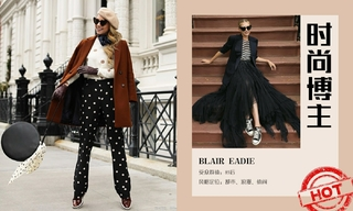 造型更新-Blair Eadie