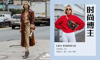 造型更新-Lisa Hahnbück