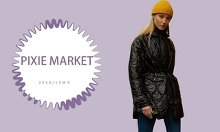 Pixie Market - 日常減齡裝扮(2018/19秋冬)