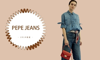 Pepe Jeans - 点亮你的春季(2019春夏)
