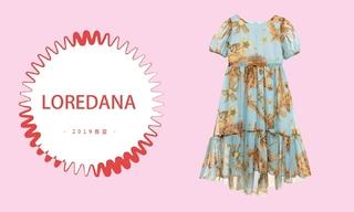Loredana-美好时光(2019春夏)