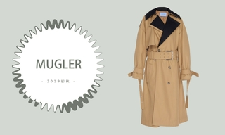 "Mugler - 塑造你的""最好自我""(2019初秋 预售款)"