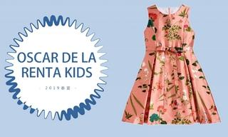 "Oscar  de la renta kids-"" 小人物的花花世界"""