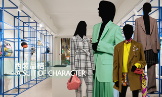2020年初秋廓形:西装品格