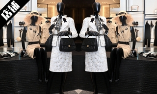 【精品/旗舰店】Chanel 于哈尔滨卓展购物中心开设了东北地区的第三家精品店