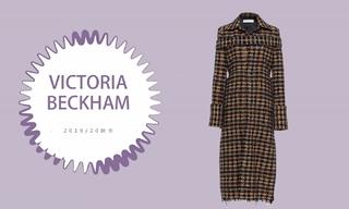 Victoria Beckham - 生活的时代(2019/20秋冬预售款)