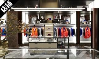 【店铺赏析】Moncler在哥本哈根开设新旗舰店&Rochas在巴黎开设新店