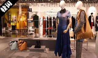 【快闪/限时店】Loewe 在伊势丹开设春夏限时快闪店