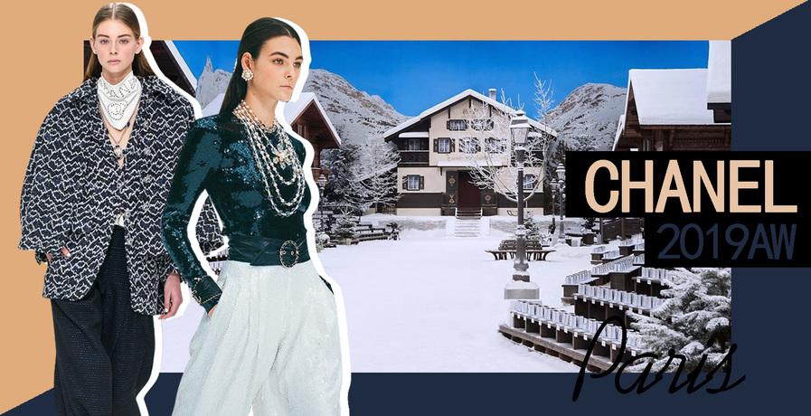CHANEL:在雪地为Karl Lagerfeld送别(2019秋冬)