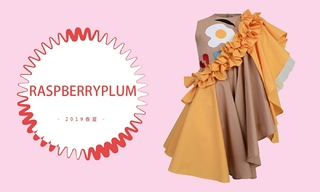 RaspberryPlum-快乐拼凑曲(2019春夏)